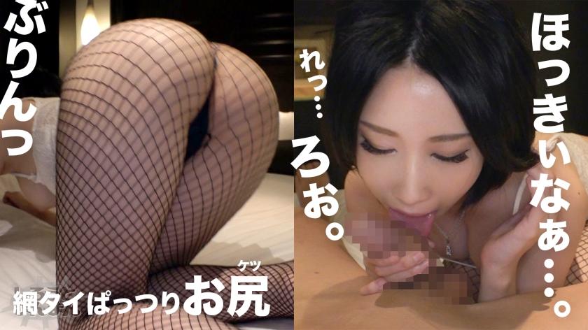 関西弁女子フェラ